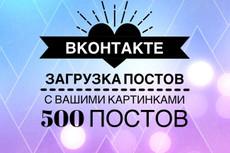 Парсинг товаров 16 - kwork.ru
