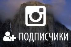 Добавлю 200 подписчиков в группу вк 5 - kwork.ru
