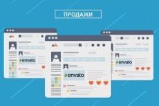 Оригинальное рекламное видео 18 - kwork.ru