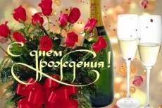 Сделаю заставку для видео страшилок 5 - kwork.ru