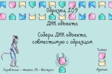 Сделаю компьютерную игру-пазл, головоломка 13 - kwork.ru