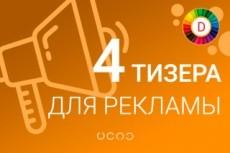 Сделаю дизайн рекламы на транспорте 10 - kwork.ru