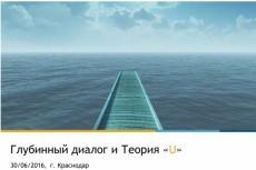 нарисую логотип 10 - kwork.ru