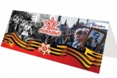 Дизайн объявления или афиши 27 - kwork.ru