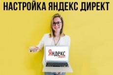 Озвучу любой текст качественно 25 - kwork.ru