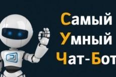 Парсер на Python 44 - kwork.ru