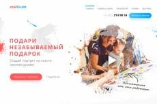 Современный дизайн сайта 9 - kwork.ru