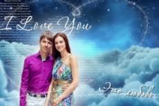 Видеоприглашение на свадьбу #2 - история нашей любви 14 - kwork.ru