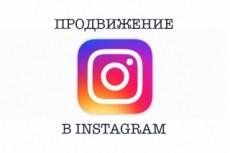 Безопасная очистка группы от заблокированных пользователей - собак 6 - kwork.ru