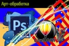 создам аватарку в стиле Hope 8 - kwork.ru