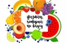Создам набор из 6 иконок 20 - kwork.ru