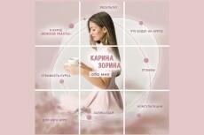 Флаеры, листовки 14 - kwork.ru
