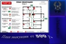 Создам векторную карту квартала, района или города 33 - kwork.ru