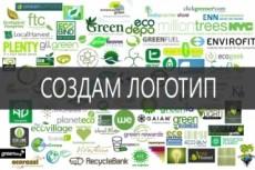 Нарисую подобный щит, напишу что надо 9 - kwork.ru