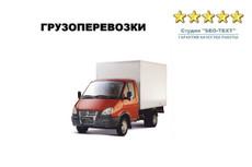Напишу уникальные тексты по безопасности 18 - kwork.ru