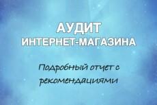 Тестирование мобильных приложений 16 - kwork.ru