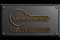 Видеомонтаж 25 - kwork.ru