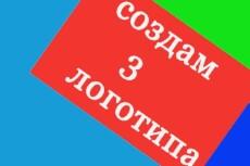 дизайн групп,канала ютуб 5 - kwork.ru