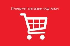 Оригинальный сайт отзывов о товарах с Aliexpress 8 - kwork.ru
