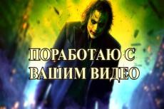 Простое оформление для группы Вконтакте 23 - kwork.ru