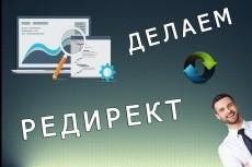 Крутой скрипт видео сайта. Ваш личный видео сервис круче Ютуб 11 - kwork.ru