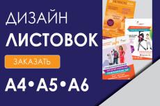 Конвертация PDF в любые форматы документов 16 - kwork.ru