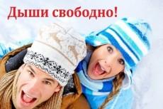 визитка 8 - kwork.ru