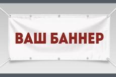 Озвучу текст для рекламы, презентации, видеоролика 3 - kwork.ru