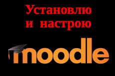 Настройка VPS, VDS выделенных серверов 33 - kwork.ru