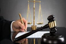 Составлю исковое заявление в суд 22 - kwork.ru