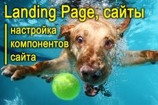 Верстка сайтов из PSD макета 21 - kwork.ru