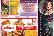 Реставрирую и раскрашу фото 5 - kwork.ru