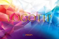 Простой логотип или монограмма 19 - kwork.ru