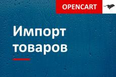 Удалю вирусы с сайта 33 - kwork.ru