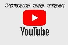 Придумаю название для компании 19 - kwork.ru