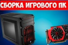 Накручу лайки в ВК 6 - kwork.ru