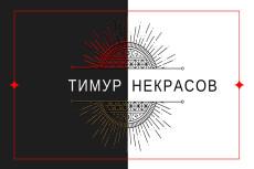 Разработаю дизайн логотипа 27 - kwork.ru