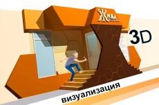 Отрисую в векторе любое изображение 6 - kwork.ru