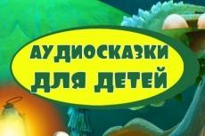 Запишем красивым голосом телефонное приветствие (IVR), электронную очередь 4 - kwork.ru