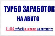 Автонапоняемый сайт игровой тематики 3 - kwork.ru