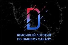 Сделаю креативный календарь 20 - kwork.ru