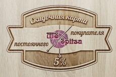 Отрисовка фото по остаточной информации 11 - kwork.ru