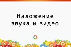 Автоматизирую бухгалтерскую работу 18 - kwork.ru