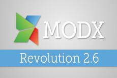 Сделаю подписку пользователей на modx 16 - kwork.ru