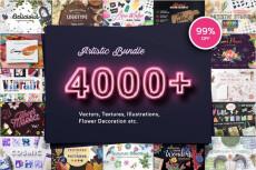 2000 Шаблонов презентаций + Бонус 50 - kwork.ru