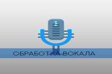 Обложка во вконтакте 20 - kwork.ru