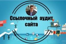 Семантическое Ядро 5 - kwork.ru