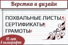 Сделаю календарь 4 - kwork.ru