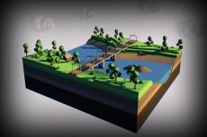 Создам покадровую gif-анимацию в Photoshop 25 - kwork.ru