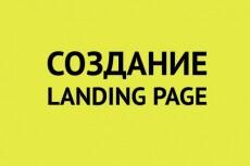 Продающий текст на любую тему с якорями и заголовком 5 - kwork.ru